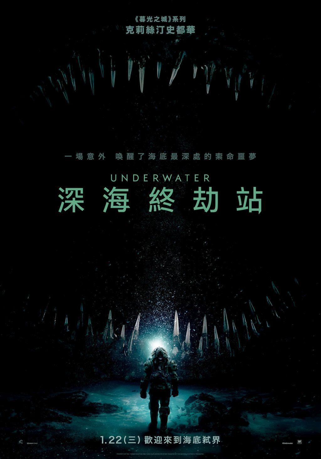 [MEGA][10部片]緝魔-DeepEvil.2019