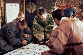 王的文字劇照
