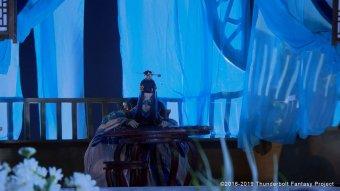 Thunderbolt Fantasy 西幽玹歌劇照