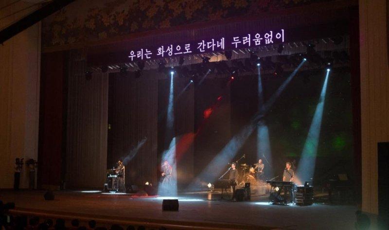 北韓搖滾解放日劇照