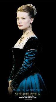 公主和她的情人劇照