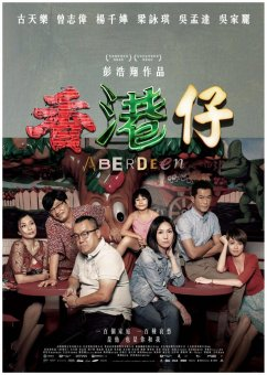 2014香港當代電影展劇照