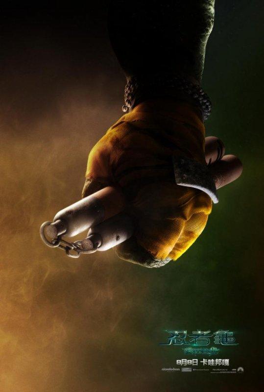 忍者龜:變種世代劇照