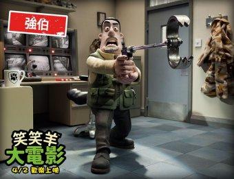 笑笑羊大電影劇照
