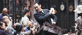 1911-辛亥革命劇照