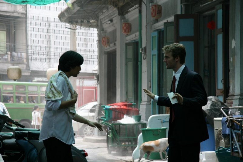 被出賣的台灣劇照
